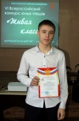 b_114_174_16777215_00_images_Children_library_Живая_классика_5.JPG