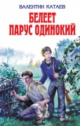 b_114_180_16777215_00_images_Children_library_День_дружбы_2.jpg