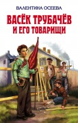 b_114_180_16777215_00_images_Children_library_День_дружбы_3.jpg