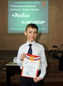 b_125_170_16777215_00_images_Children_library_Живая_классика_4.JPG