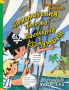 b_138_180_16777215_00_images_Children_library_День_дружбы_5.jpg
