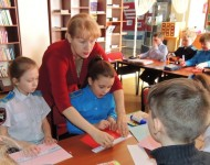 b_190_150_16777215_00_images_Children_library_День_Валентинок_День_валентинок_7.JPG