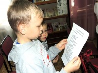 b_200_150_16777215_00_images_Children_library_День_народного_единства_День_народного_единства_1.JPG