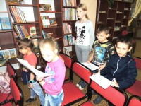 b_200_150_16777215_00_images_Children_library_День_народного_единства_День_народного_единства_2.JPG
