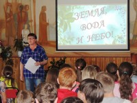 b_200_150_16777215_00_images_Children_library_Экоквест_Квест_Земля_вода_и_небо_2.JPG