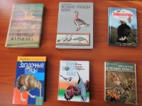 b_200_150_16777215_00_images_Children_library_Birds-books.JPG