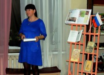 b_207_150_16777215_00_images_Children_library_День_народного_единства_День_народного_единства_6.JPG