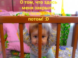 b_267_200_16777215_00_images_Children_library_funny-kids_WhatsApp_Image_2020-05-27_at_11.43.53_2.jpeg