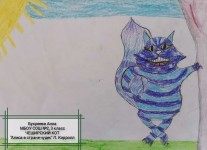 b_207_150_16777215_00_images_Children_library_Drawing-favorite-book_IMG_20200411_184739.jpg