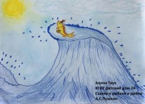 b_209_150_16777215_00_images_Children_library_Drawing-favorite-book_алина_таук__копия.jpeg