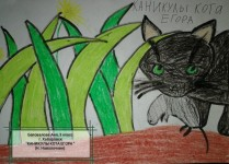 b_209_150_16777215_00_images_Children_library_Drawing-favorite-book_IMG_20200519_150812.jpg