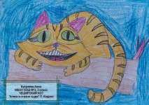 b_213_150_16777215_00_images_Children_library_Drawing-favorite-book_IMG_20200411_185027.jpg