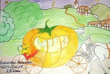 b_221_150_16777215_00_images_Children_library_Drawing-favorite-book_IMG_20200414_100628.jpg